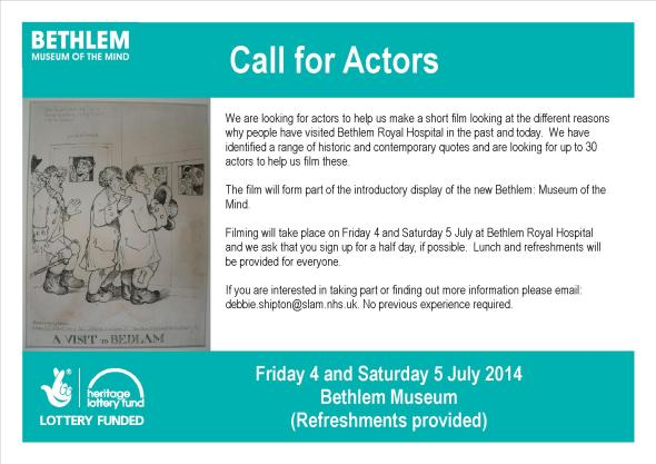 call-for-actors1